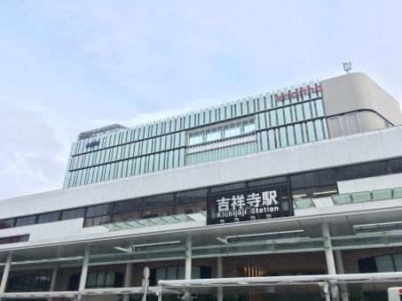 吉祥寺駅 中央線 総武線 井の頭線