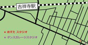 吉祥寺 ダンスガレージ レンタルスタジオ までの地図です
