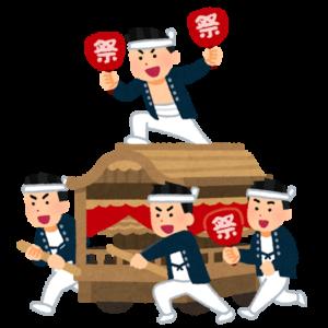吉祥寺 お祭り イベント 情報