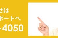 吉祥寺 レンタルスタジオ ガレージ お問い合わせ